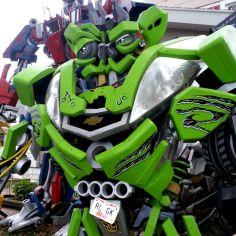 Green Transformer